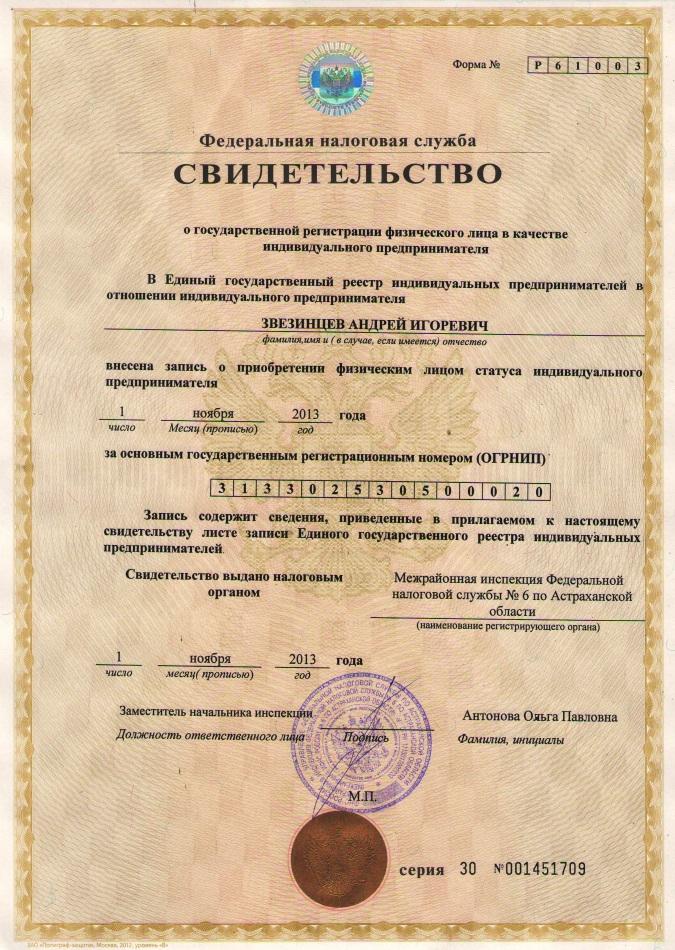 книги тайры бэнкс tyra s beauty inside and out на русском